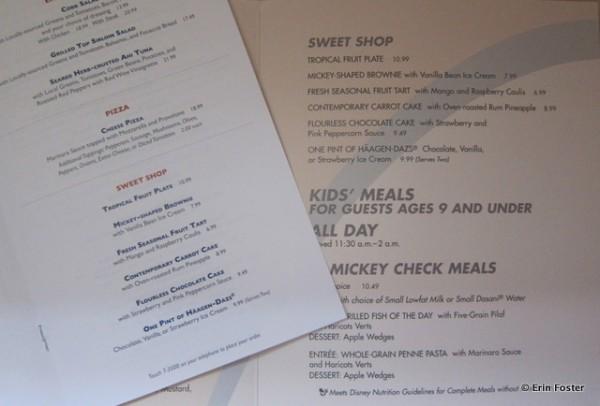 New menu vs. Old menu.