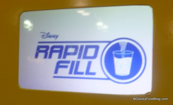 Rapid Fill Screen