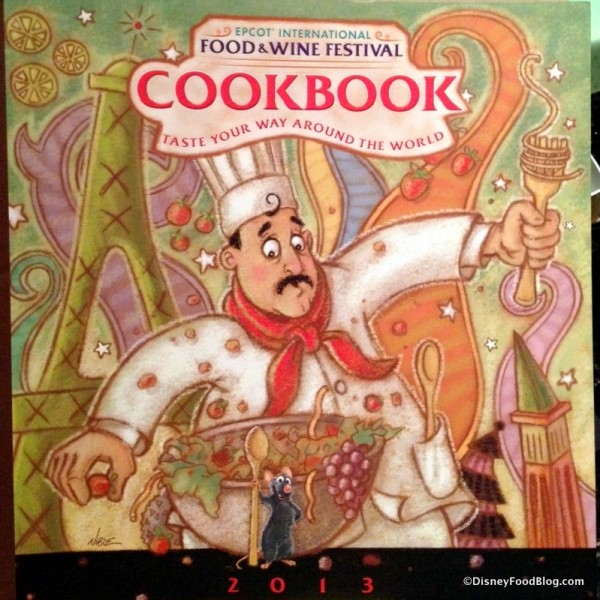 2013 Epcot Food & Wine Festival Cookbook