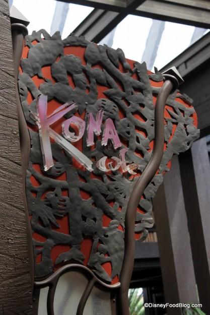 Disney Food Blog Kona-Sign-