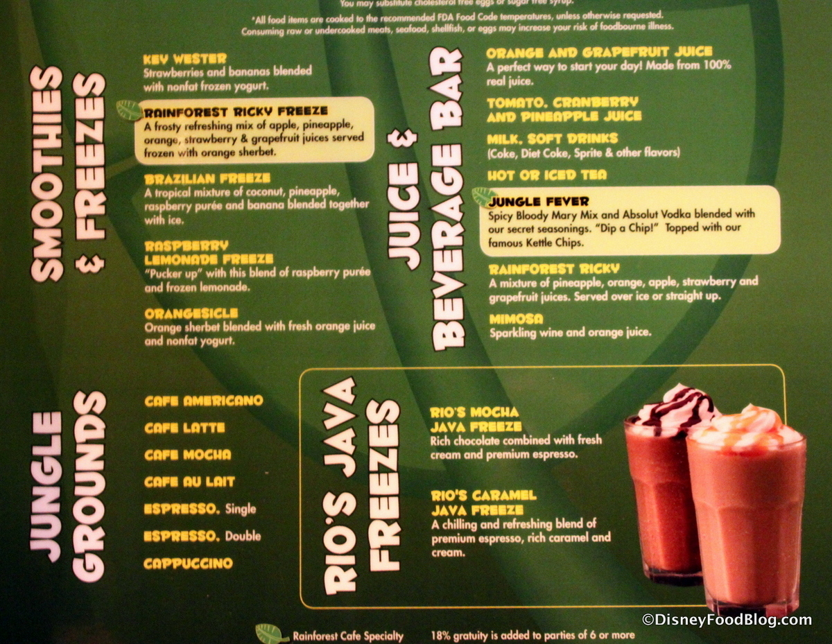 Rainforest Cafe Breakfast Menu