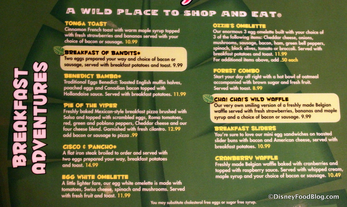Rainforest Cafe Beverage Menu