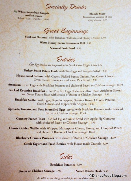 Breakfast Menu -- Click to Enlarge