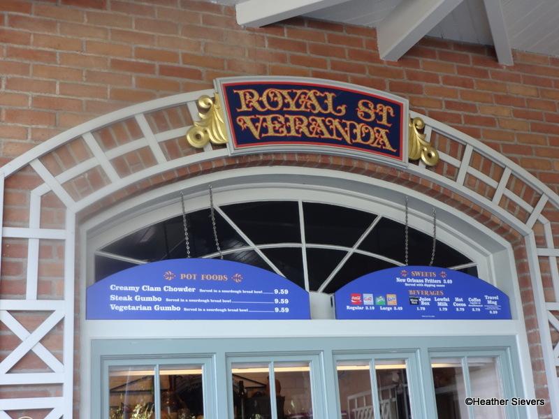 Dining in Disneyland: Banana Fritters from Royal St. Veranda
