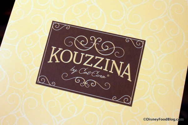 Kouzzina by Cat Cora Menu Cover