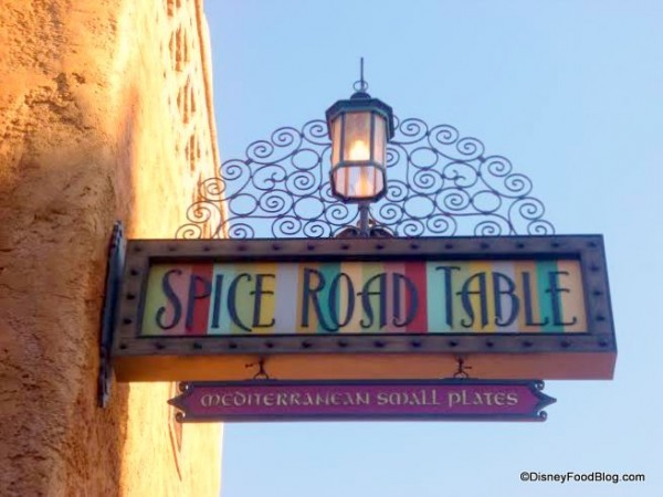 The New Sign for Spice Road Table in Epcot's Morocco Pavilion
