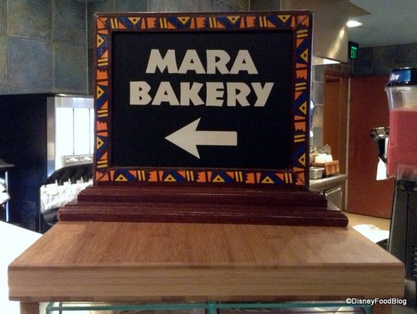 Mara Bakery