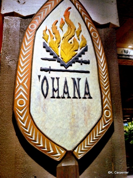 The Entrance to 'Ohana