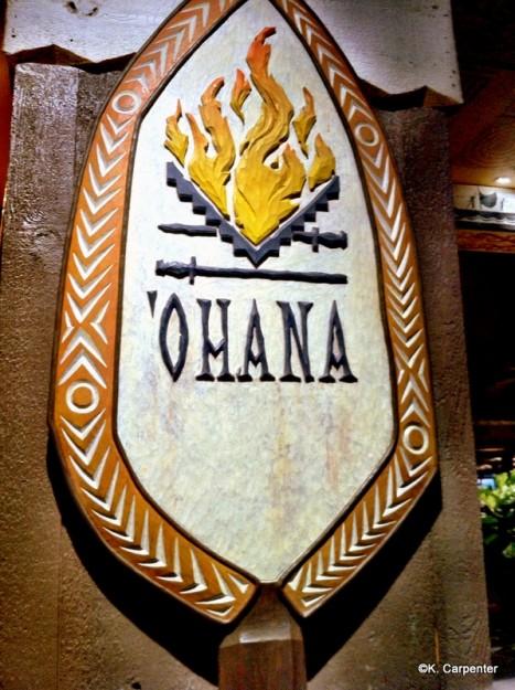 The Entrance to 'Ohana