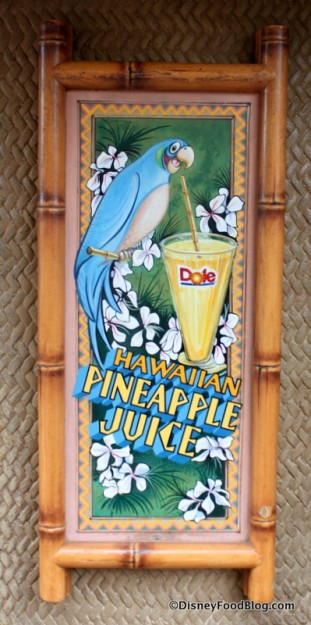 Another Fun Dole Sign