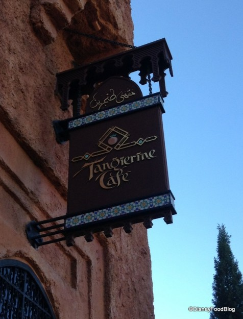 Epcot Morocco Tangierine Cafe