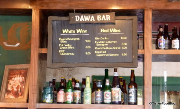 Dawa Wine Menu