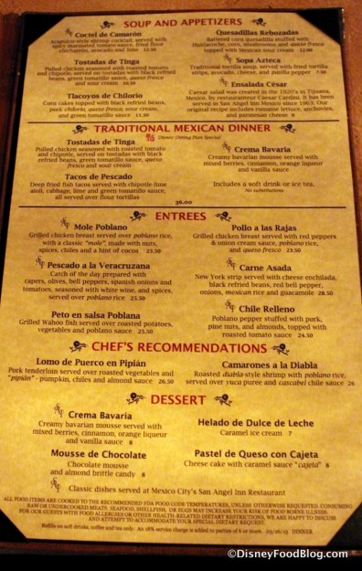 Dinner Menu -- Click to Enlarge