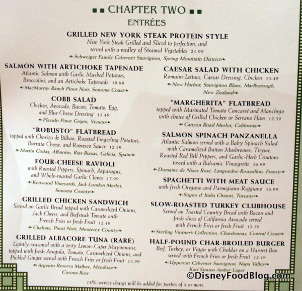 Entree Menu -- Click to Enlarge