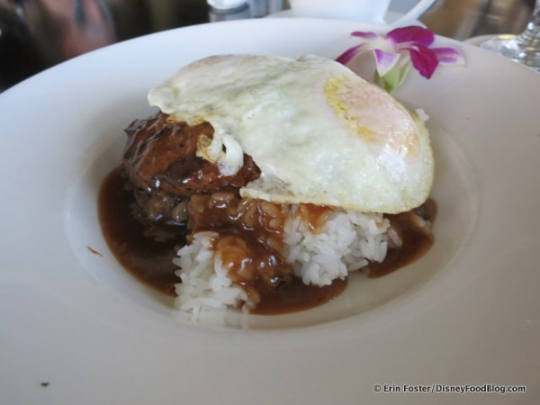 Plantation House Loco Moco.