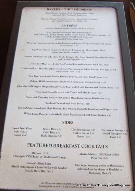 Ama Ama breakfast menu.