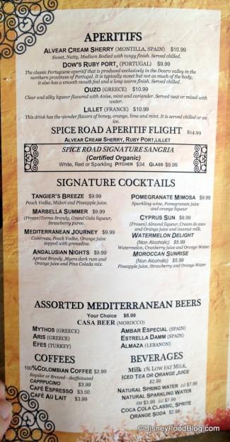 Beverage Menu -- Click to Enlarge