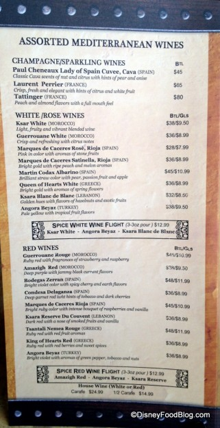 Wine List -- Click to Enlarge
