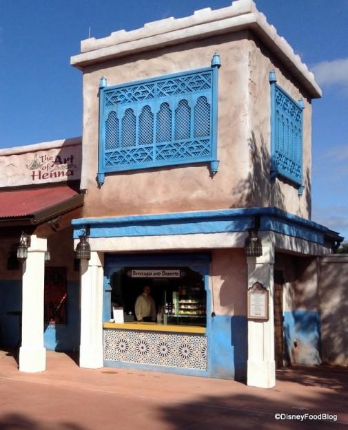 The Juice Bar