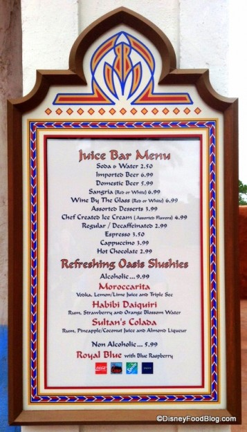 Juice Bar Menu