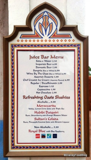 Juice Bar Menu at Spice Road Table