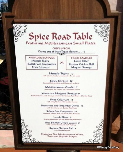 Spice Road Table Menu