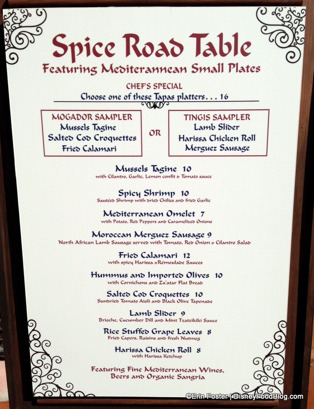 Photos and review part 1 the new spice road table in walt for Table cafe menu