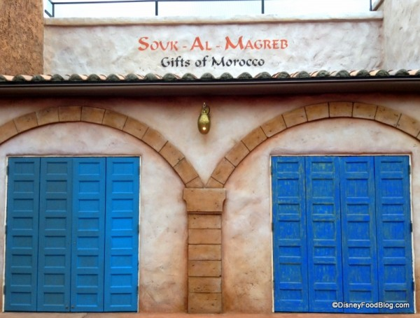 Morocco Retail Space