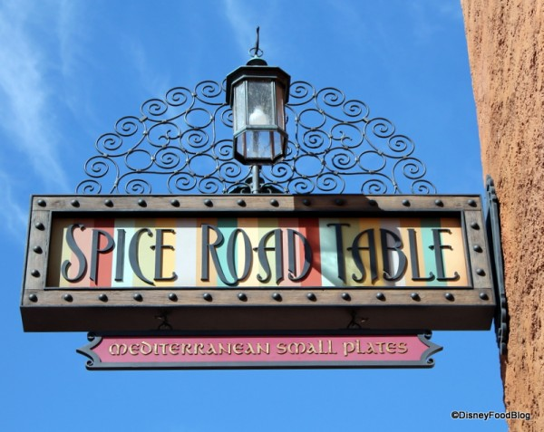 Spice Road Table Sign (1)
