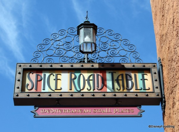 Spice Road Table