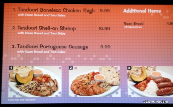 Tandoori Menu -- slightly cropped (this is what happens when you're short)