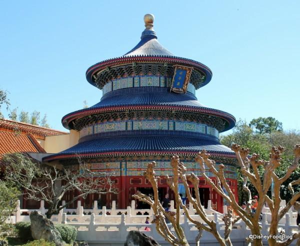 Epcot's China Pavilion