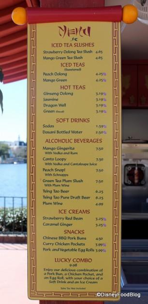 The Joy of Tea Menu -- click to enlarge
