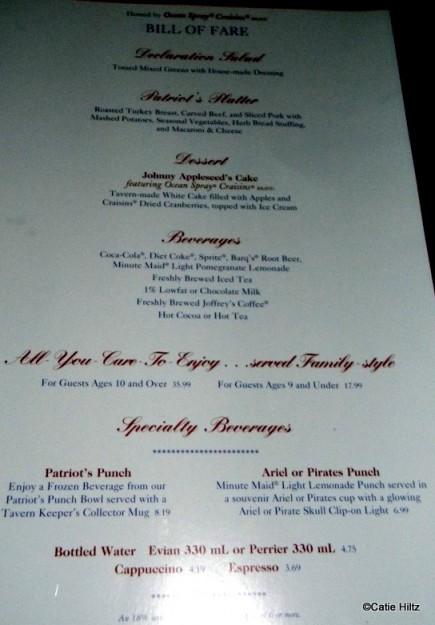 Dinner Menu -- click image for larger version.