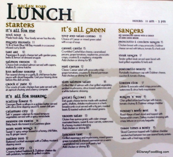 Lunch Menu -- Starters -- Click to Enlarge