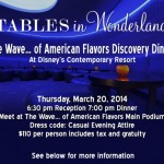 Disney World March Dining Events: The Wave Discovery Dinner and Jiko's Wine Dinner