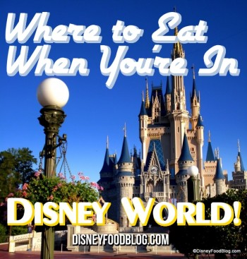 where to eat in disney world