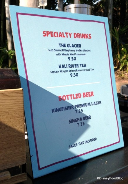 Specialty Drinks