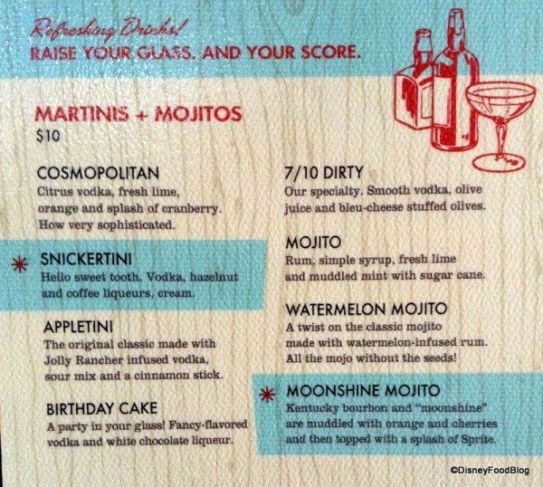 A portion of the drink menu -- click to enlarge