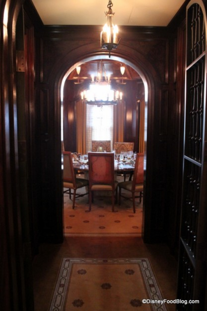 Another Private Dining Room
