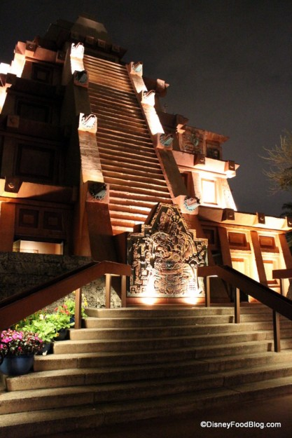 Mexico Pavilion After Hours