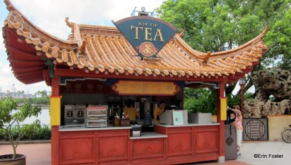 Joy of Tea