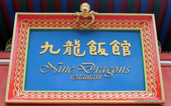 Nine Dragons Sign