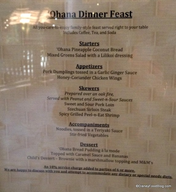 'Ohana Dinner Feast Menu