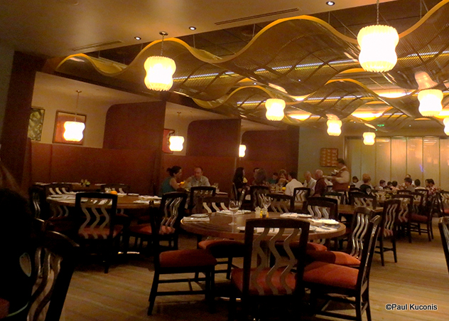 Guest Review Dinner At The Wave Of American Flavors At