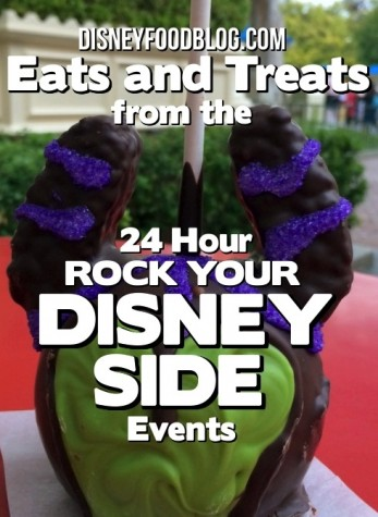 Eats and Treats fro the 24 Hour Disney Side Events