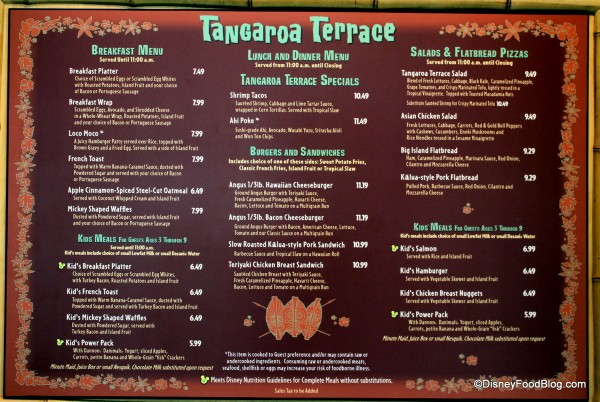 Full Menu -- Click to Enlarge