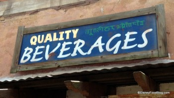 Quality Beverages