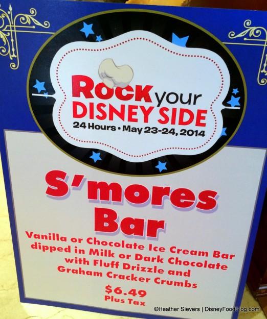 S'Mores Bar Description -- Click to Enlarge