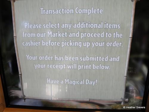 """""""Transaction Complete"""" Screen on Kiosk"""